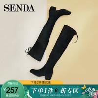 Senda/森达新款时尚性感绒面粗跟女长筒过膝靴929-1DC8 黑色 35 *2件
