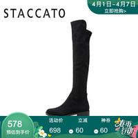 STACCATO/思加图冬季专柜同款黑色毛绒布过膝女长靴9RA56 黑色 38 *2件