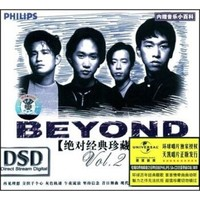 醇经典Beyond:绝对经典珍藏(2)(CD)