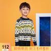 安奈儿童装男童冬季新款圣诞节保暖圆领毛衣 米白 130cm