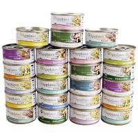 英国爱普士Applaws天然猫罐头多味混拼70g*24罐猫零食猫罐湿粮