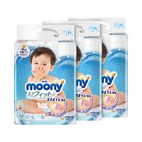 Moony 进口宝宝纸尿裤尿不湿轻薄透气干爽M64片*3包