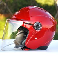 永恒头盔电动摩托车头盔男女电瓶车电动车半盔春夏季四季挡风保暖