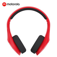 MOTOROLA 摩托罗拉 Pulse Escape 头戴式 蓝牙耳机