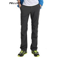 pelliot伯希和速干裤男女快干登山裤长裤