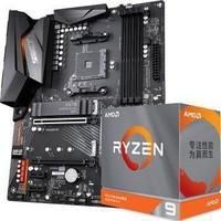 GIGABYTE 技嘉 X570 AORUS ELITE WIFI  电竞精英 主板+ AMD 锐龙9 3950X 盒装CPU处理器 板U套装
