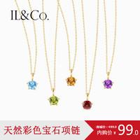 IL&CO J12844 0.5克拉宝石项链