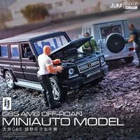 汽车模型奔驰大G越野车仿真儿童男孩合金车模小汽车玩具车摆件-入门级SUV款式随机