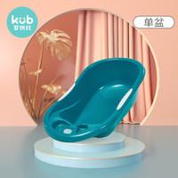 KUB 可优比 婴儿浴盆大号加厚 单盆