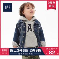 Gap男幼童休闲翻领牛仔外套春215975 宝宝洋气上衣潮流夹克外套