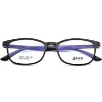 CONSLIVE 康视顿 TR90眼镜架+1.60折射率防蓝光非球面镜片
