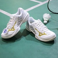 Mizuno 美津浓 WAVECLAW 男女羽毛球鞋