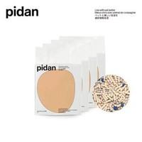 pidan混合猫砂 矿土豆腐款 膨润土豆腐砂除臭可冲厕所猫砂猫咪用品 7L/3.6kg 4包 *4件