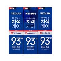 MEDIAN麦迪安 清除93%牙结石 预防牙石牙膏 青柠薄荷味 120g 3支装 蓝色