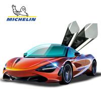 米其林(MICHELIN) 汽车贴膜汽车用品 卓享系列玻璃膜全车膜(深色)  太阳膜隔热膜 轿车SUV MPV 全国包施工
