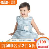 良良(liangliang) 婴儿睡袋  90*39cm *3件