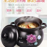 嘉家砂锅炖锅煲汤锅陶瓷彩色耐高温
