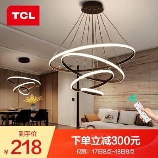 TCL照明 吊灯 三环-黑-直径20+40+60CM 60瓦无极调光