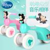 迪士尼儿童平衡车