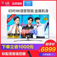 LG 65LG75CMECB 65英寸4K语音智能金属超薄液晶平板电视机 55 75