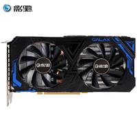 影驰(Galaxy)GeForce GTX1660 Super 大将 OC 自营台式机电竞游戏显卡