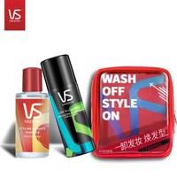VS 沙宣 随身旅行包 卸妆洗发水50ml+定型喷雾50ml *3件