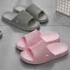 ASIFN 安尚芬 LT-2012-1-001 浴室拖鞋
