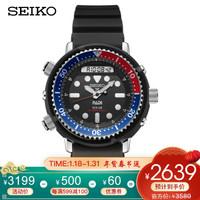 精工(SEIKO)男表 PROSPEX系列200米潜水防水螺旋表冠闹钟计时太阳能红蓝可乐配色小罐头运动手表 SNJ027P1