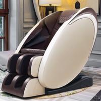 BENMO/本末 按摩椅智能家用3D机械手全身多功能太空舱零重力办公室电动按摩椅子 G1芯悦椅 白棕色