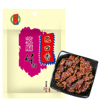 巴口香 新疆 牛肉干 肉脯 零食 芝麻味 50g/袋 *17件