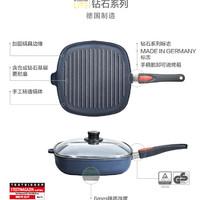 woll德国进口不粘锅平底煎锅28cm钻石系方形烤盘煎牛排锅