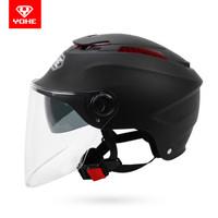 永恒(YOHE) 摩托车头盔 男女通用夏季盔双镜片防紫外线摩托车电动车半盔安全帽