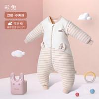 欧孕 婴儿分腿睡袋 双层 春秋薄款