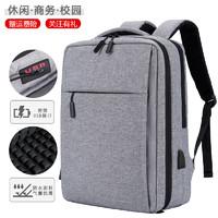 Mysens 小米华为苹果戴尔华硕防女14寸17.3寸笔记本电脑双肩包15.6商务旅行包书包