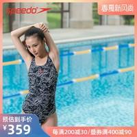 Speedo/速比涛 泳感健身 背部支撑女子连体泳衣 经典logo印花