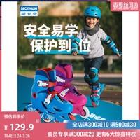 迪卡侬溜冰鞋儿童初学者轮滑鞋男滑冰鞋女旱冰鞋小童套装OXELO-L