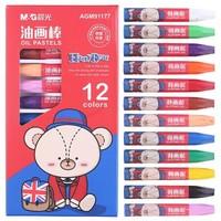 M&G 晨光 AGM91177 小熊哈里系列 絲滑油畫棒 12色 *11件