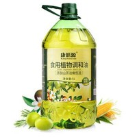 康膳源 山茶橄榄食用植物调和油 5升 *2件 +凑单品