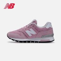 New Balance WL565AS 女子跑步鞋