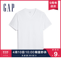 Gap男装 V领短袖T恤416694