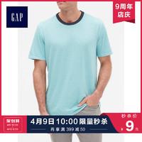 Gap男装宽松短袖T恤夏季466603 E 男士时尚圆领休闲衣服