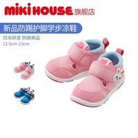 MIKIHOUSE男女童凉鞋学步鞋二段小熊小兔网面婴儿健康鞋12-9302-263 粉色 13.5CM *2件