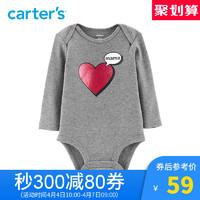 Carters 宝宝连体衣