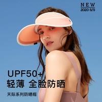 移动端 : BANANAUNDER蕉下遮阳防晒帽防晒防紫外线遮脸帽子沙滩帽太阳帽