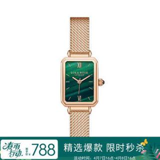 LOLA ROSE欧美学生女手表腕表简约时尚复古休闲女士创意石英表ins轻奢小众孔雀石绿方形表
