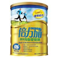 新加坡进口惠氏(Wyeth)倍力加成人奶粉 900g/罐