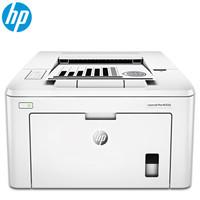 HP 惠普 LaserJet Pro M203d 激光打印机