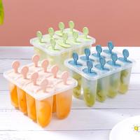 家用自制雪糕冰淇淋模具迷你宿舍制冰器创意儿童DIY冰棒冰棍模型