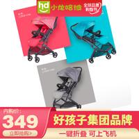小龙哈彼  LC569-V193 婴儿推车轻便折叠避震高景 可坐躺-可上飞机