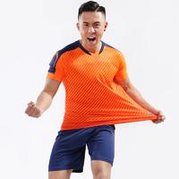 施健 成人儿童足球服运动套装